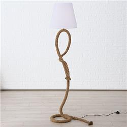 Lampa podłogowa Toko 170 cm